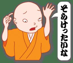 "Masayumi's ""Dengana Mangana"", Osaka-ben sticker #4247110"