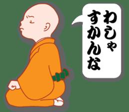"Masayumi's ""Dengana Mangana"", Osaka-ben sticker #4247111"