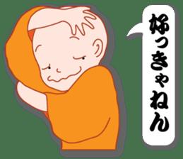 "Masayumi's ""Dengana Mangana"", Osaka-ben sticker #4247112"