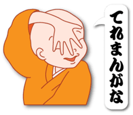 "Masayumi's ""Dengana Mangana"", Osaka-ben sticker #4247114"