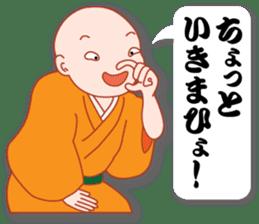 "Masayumi's ""Dengana Mangana"", Osaka-ben sticker #4247115"