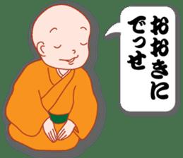 "Masayumi's ""Dengana Mangana"", Osaka-ben sticker #4247116"