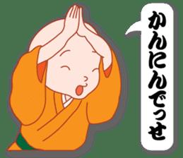 "Masayumi's ""Dengana Mangana"", Osaka-ben sticker #4247117"