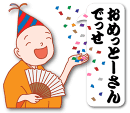 "Masayumi's ""Dengana Mangana"", Osaka-ben sticker #4247118"