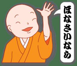 "Masayumi's ""Dengana Mangana"", Osaka-ben sticker #4247119"