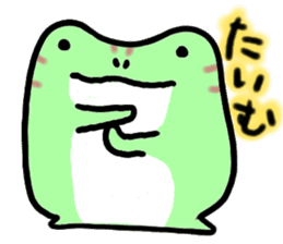 Lenny and Leo of the frog 3 sticker #4252028