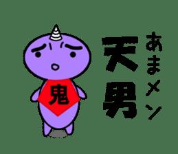 Mr.Amano sticker #4254960