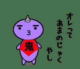 Mr.Amano sticker #4254961