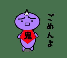 Mr.Amano sticker #4254962