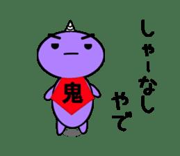 Mr.Amano sticker #4254963