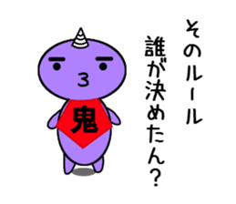 Mr.Amano sticker #4254964