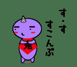 Mr.Amano sticker #4254966