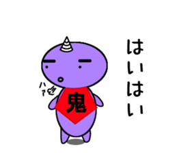 Mr.Amano sticker #4254967