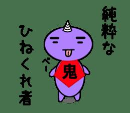 Mr.Amano sticker #4254968