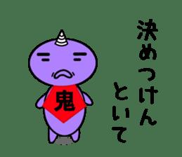 Mr.Amano sticker #4254969