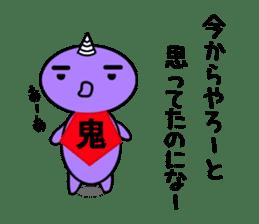 Mr.Amano sticker #4254970