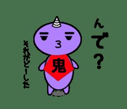 Mr.Amano sticker #4254971