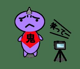Mr.Amano sticker #4254972