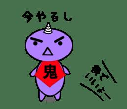Mr.Amano sticker #4254973