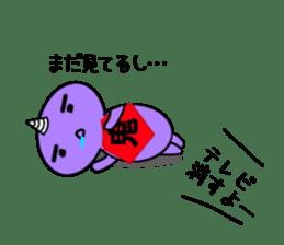 Mr.Amano sticker #4254974