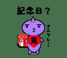Mr.Amano sticker #4254976