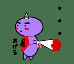 Mr.Amano sticker #4254979