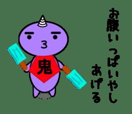 Mr.Amano sticker #4254980