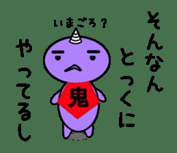 Mr.Amano sticker #4254982