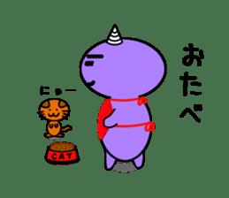 Mr.Amano sticker #4254984