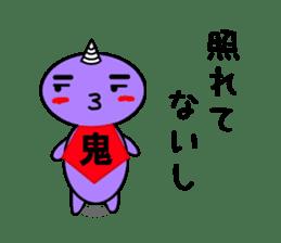 Mr.Amano sticker #4254986