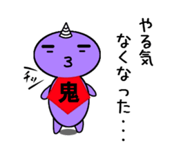 Mr.Amano sticker #4254989