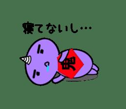 Mr.Amano sticker #4254991