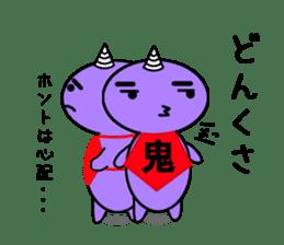 Mr.Amano sticker #4254992