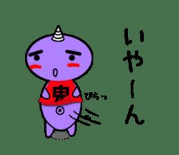 Mr.Amano sticker #4254993