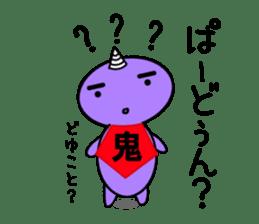 Mr.Amano sticker #4254994