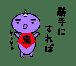Mr.Amano sticker #4254998