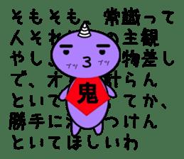 Mr.Amano sticker #4254999