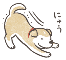 Shiba-Puppy! sticker #4256597