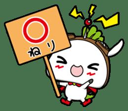 NERIMARU sticker #4260120