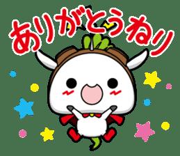 NERIMARU sticker #4260122