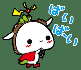 NERIMARU sticker #4260124
