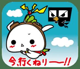 NERIMARU sticker #4260143