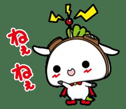 NERIMARU sticker #4260149