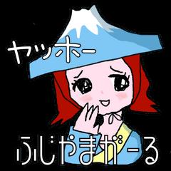 Fujiyama girls' talk