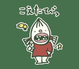 Kagoshima accent the last sticker #4265282