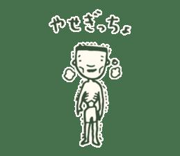 Kagoshima accent the last sticker #4265283