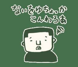 Kagoshima accent the last sticker #4265284