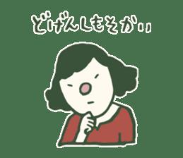 Kagoshima accent the last sticker #4265285