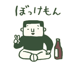 Kagoshima accent the last sticker #4265286