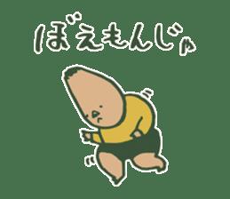 Kagoshima accent the last sticker #4265288